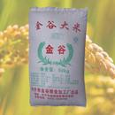 兴宁市金谷粮食加工厂