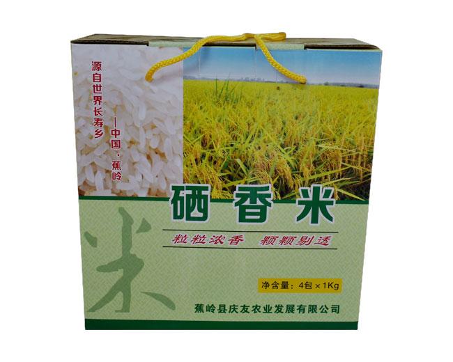 富硒香米有机米批发--首选蕉岭庆友农业