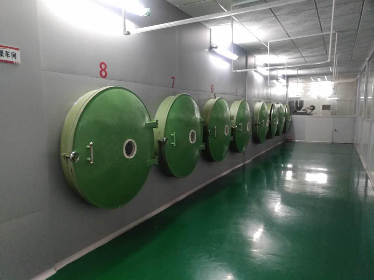 梅州永利机械设备实业雷电竞竞猜