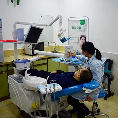 兴宁王子强口腔诊所
