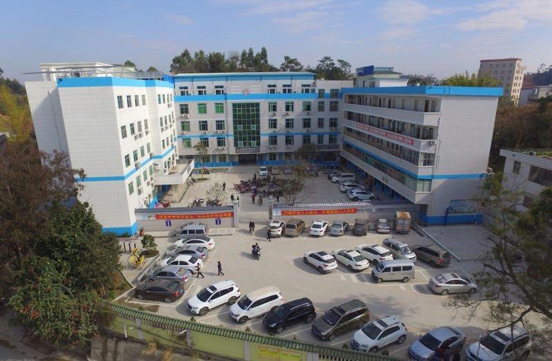 五华县龙村镇中心卫生院