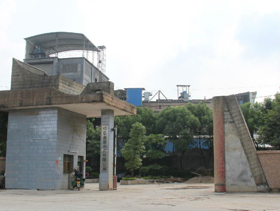 梅州水泥生产、批发,首选专业的雷电竞官网地址嘉鼎水泥公司