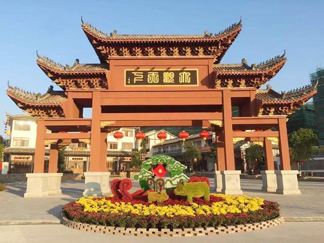 中国收藏文化示范基地--雷电竞备用网站大观博物馆