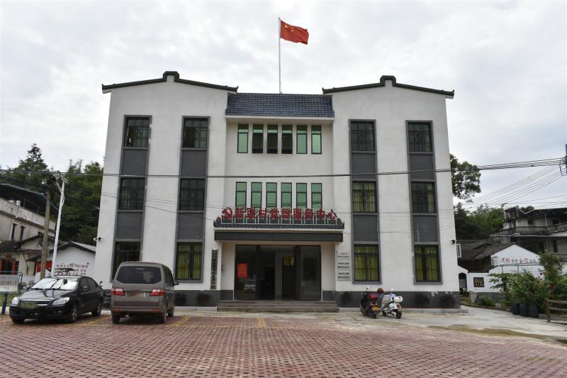 梅江区西阳镇新联村