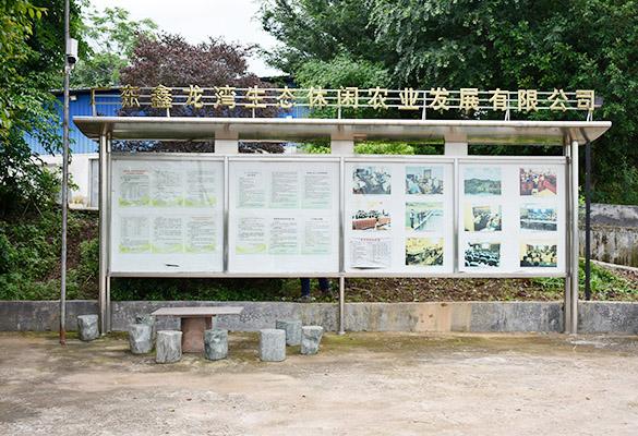 水产品养殖、户外垂钓首选广东鑫龙湾生态休闲农业