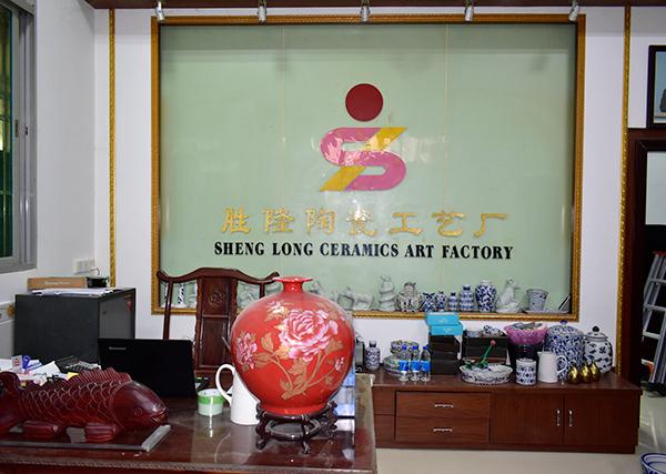 大埔县胜隆陶瓷工艺厂